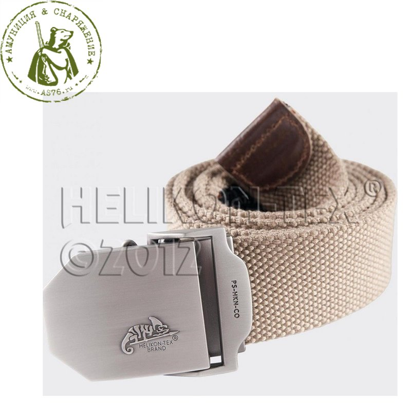 Ремень брючный US Helikon Khaki