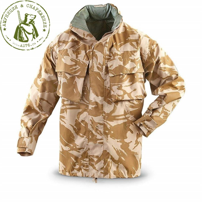 Дождевик куртка Britan DPM Desert