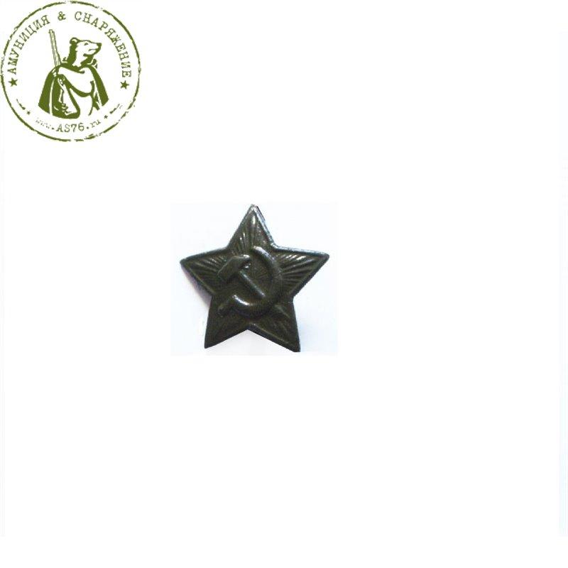 Кокарда звездочка полевая СССР
