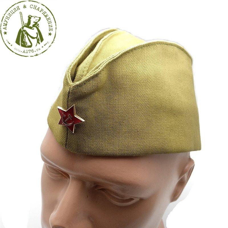 Пилотка СССР новодел без звезды