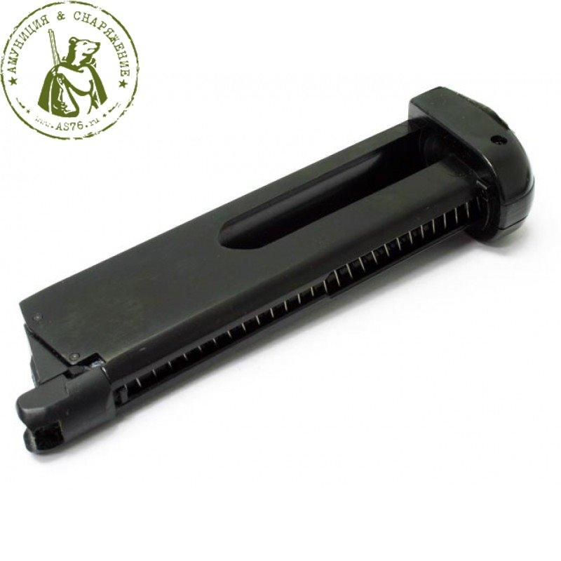 Магазин KJW M1911 GBB CO2 1911CO2-M