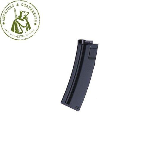 Магазин механа Cyma C.73 MP5K