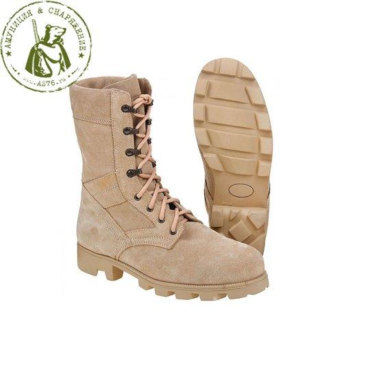 Ботинки Бутекс 11051 Калахари
