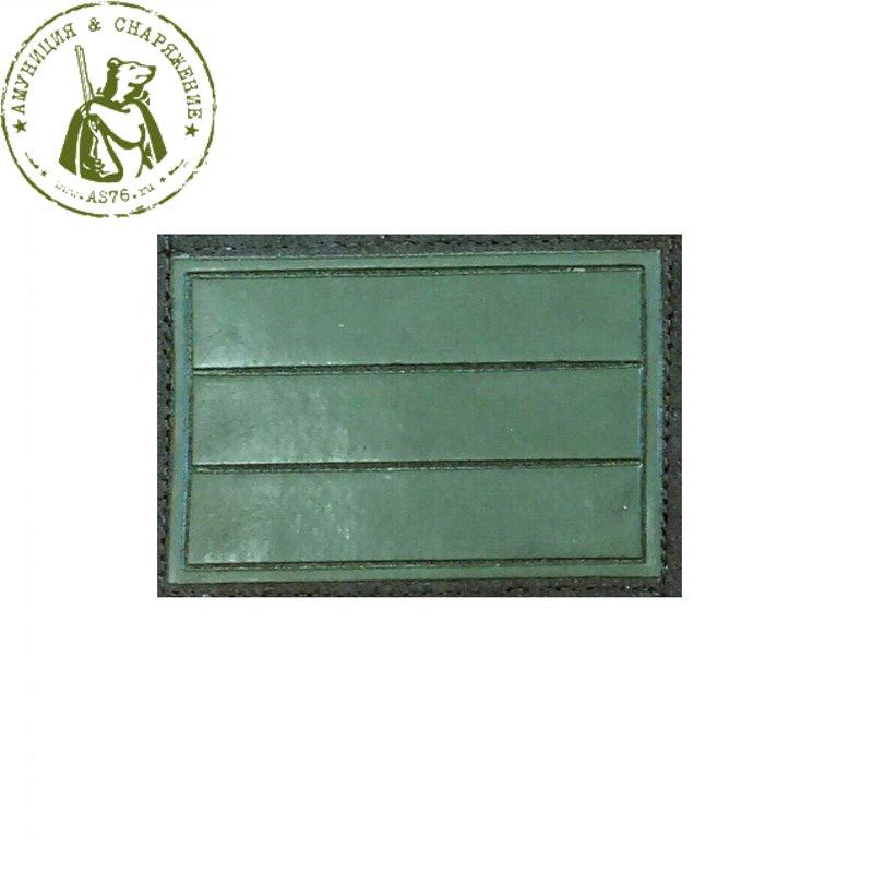 Шеврон флаг РФ зеленый на липучке 6