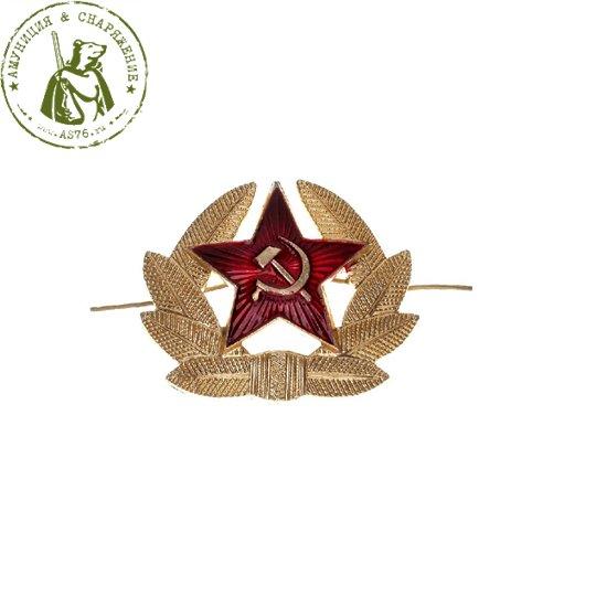 Кокарда звезда СА СССР