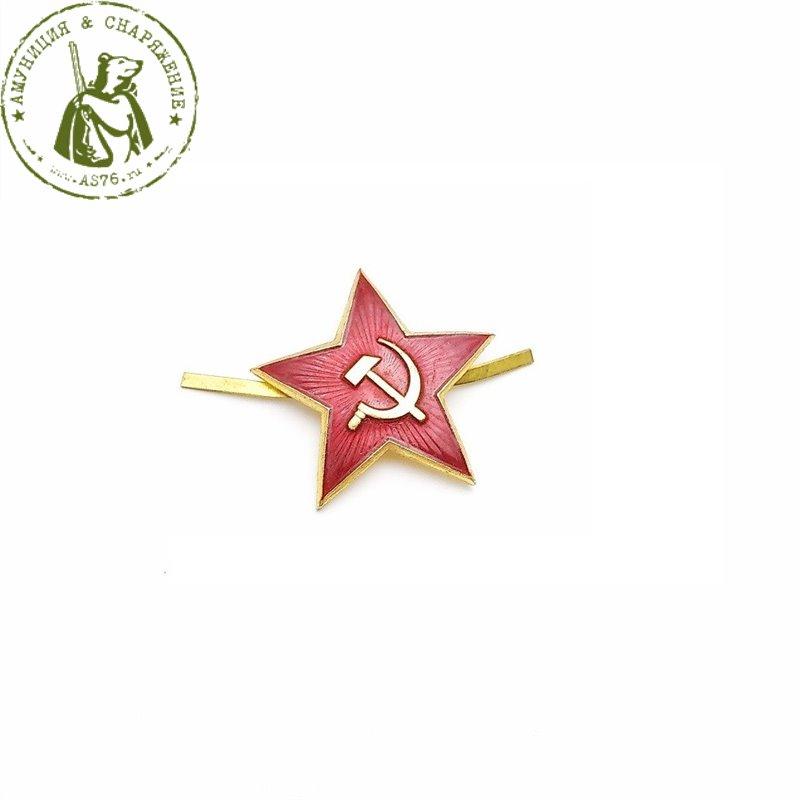 Звезда на пилотку 35 мм СССР оригинал
