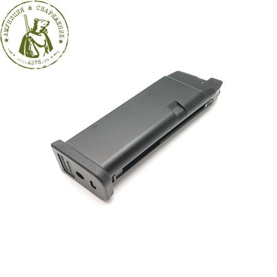 Магазин WE Glock 19/23 GAS MG-P12