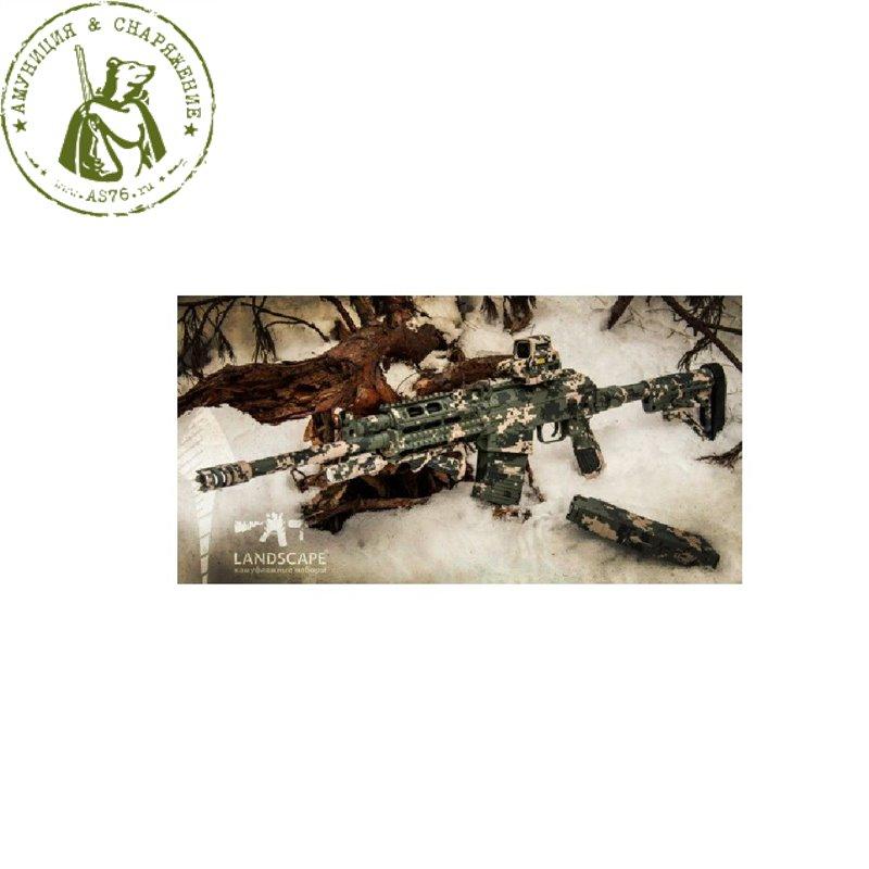Трафарет для покраски оружия Marpat