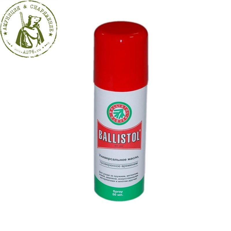 Масло оружейное Ballistol 50 ml