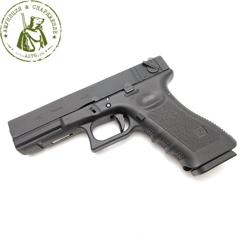 Пистолет страйкбольный Glock-18 gen3 WE