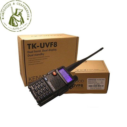 Рация Kenwood TK-UVF8 Dual