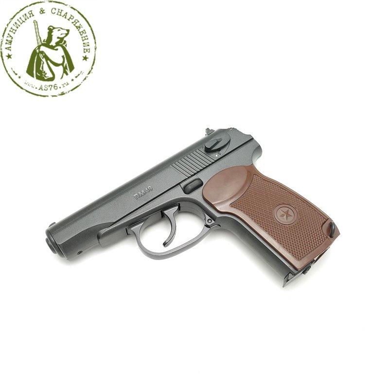 Пистолет пневматический Borner ПM49