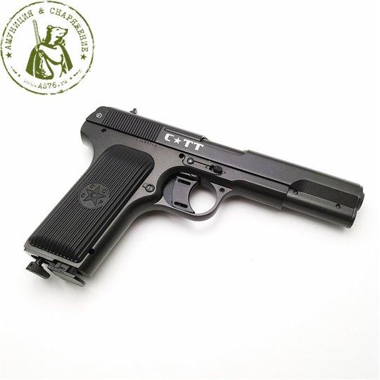Пистолет пневматический Crosman ТТ-C кал. 4