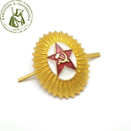 Кокарда звезда СССР