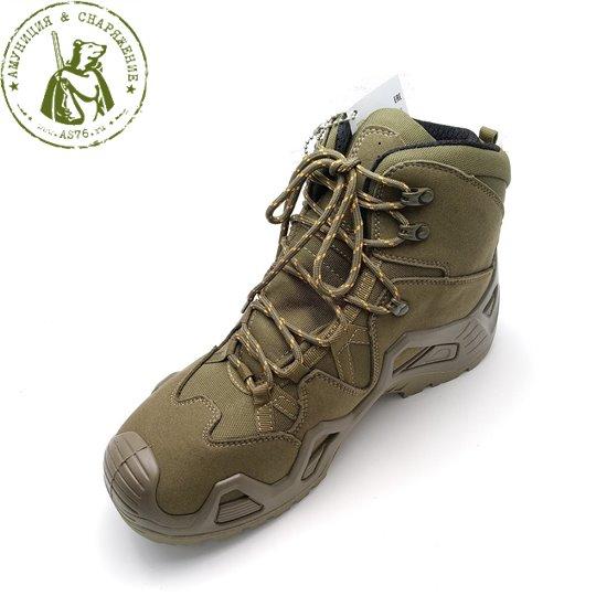 Ботинки ЭСО 169
