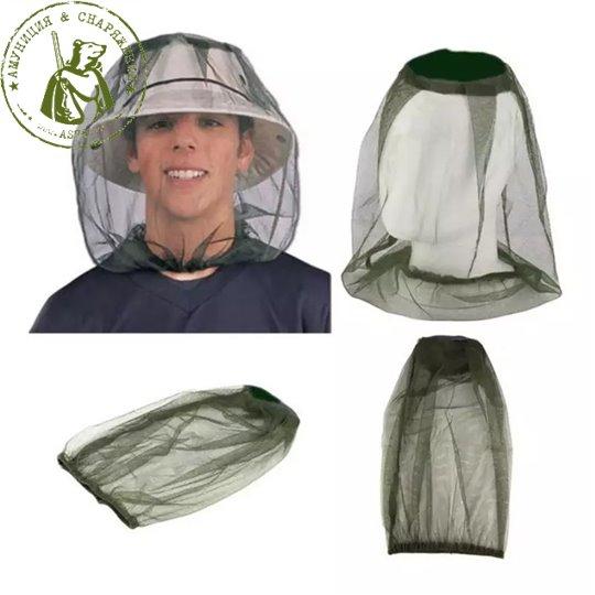 Москитная сетка Mosquito Head Net