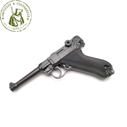 Пистолет Umarex P08