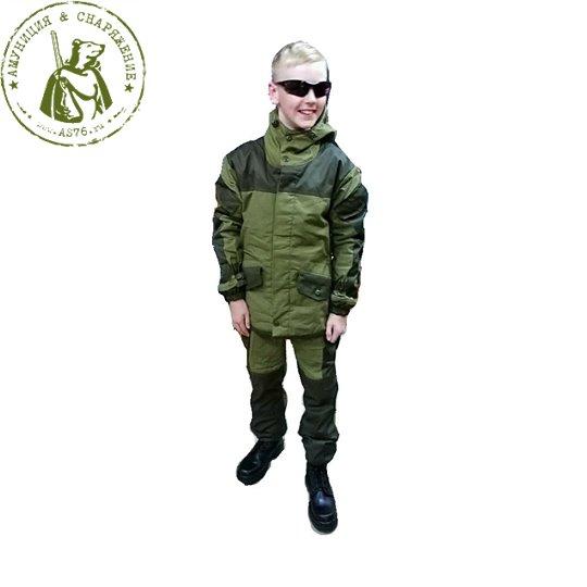 Костюм Горка детская с флисом