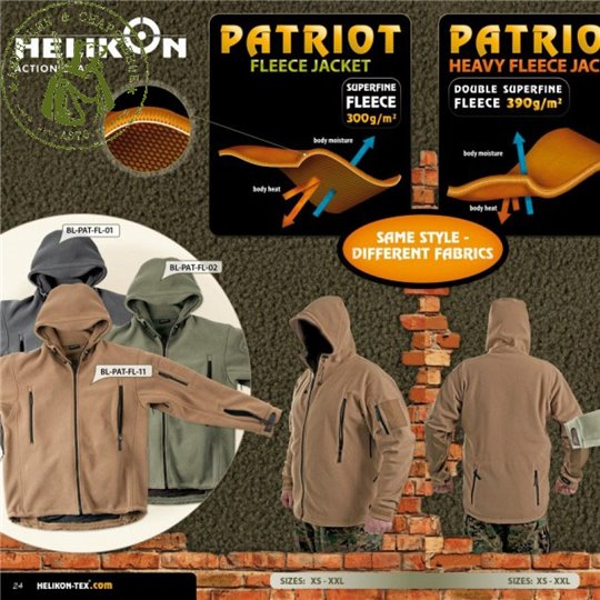 Куртка Helikon Patriot Shadow grey
