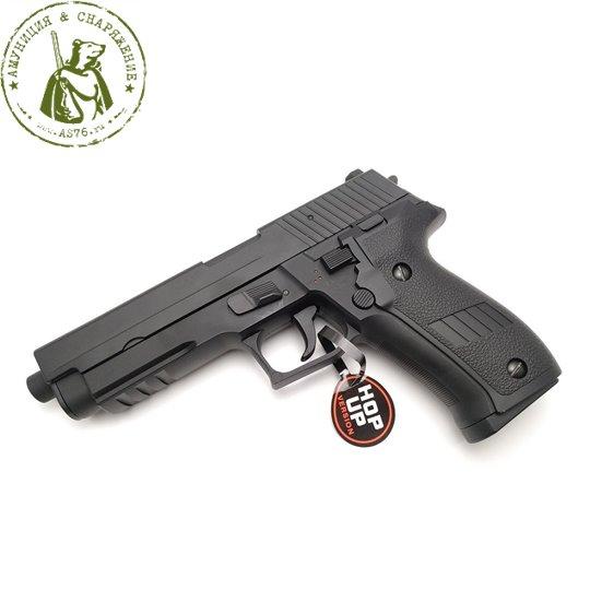 Пистолет Cyma CM122 CYMA P226
