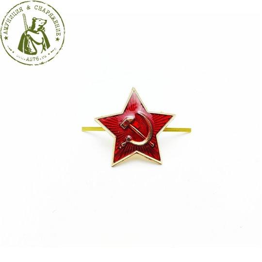 Звезда СССР на пилотку реплика