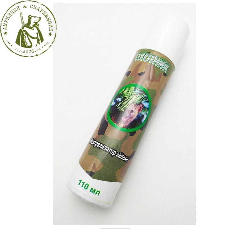 Аэрозольный нейтрализатор запахов Охотник-сосна