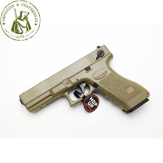 Пистолет Cyma Glock-18 CM030 Coyote