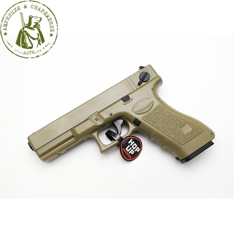 Пистолет страйкбольный CM030 Glock 18c Coyote