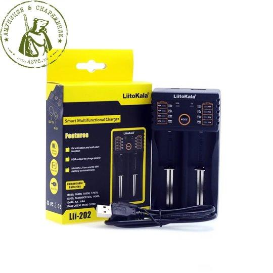 Зарядное устройство LittoKala Lii 202
