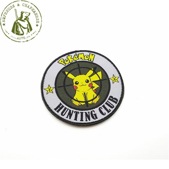 Шеврон Pockemon Hanting Club