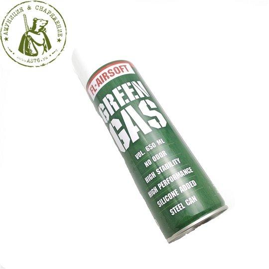 Газ Green Gas FL airsoft 650ml