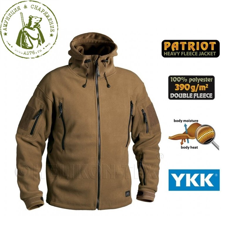 Куртка флисовая Patriot Helikon Coyote