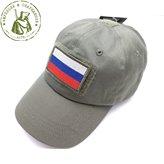 Шеврон флаг России вышивной