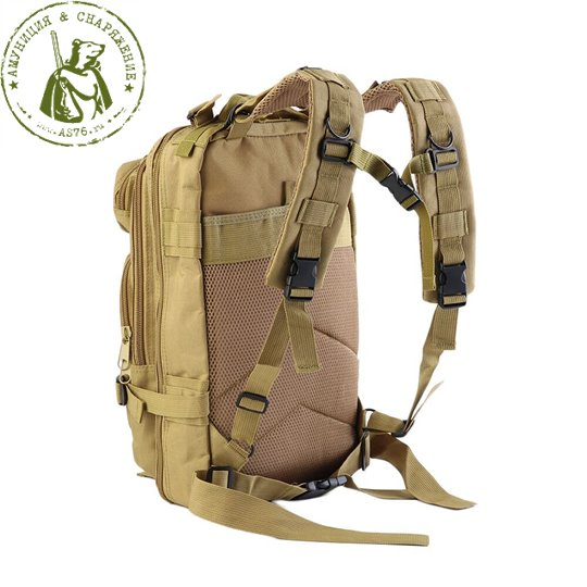 Рюкзак Tactical Military Hiking Camping Outdoor 30L