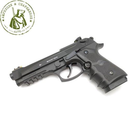 Пистолет Borner 331 Beretta