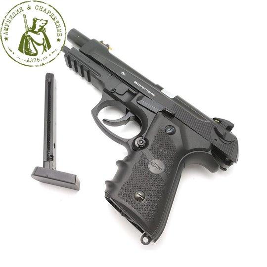 Пистолет пневматический Borner 331 Beretta