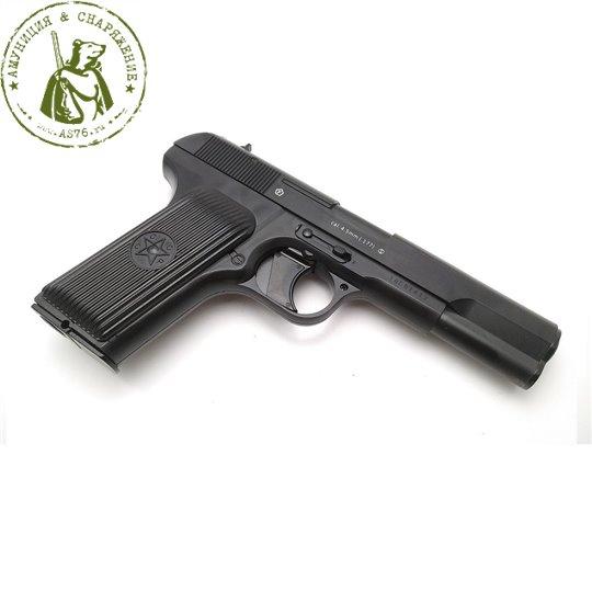 Пистолет Borner ТТ-Х