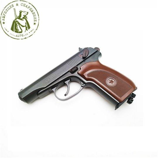Пистолет Umarex ПМ Ultra