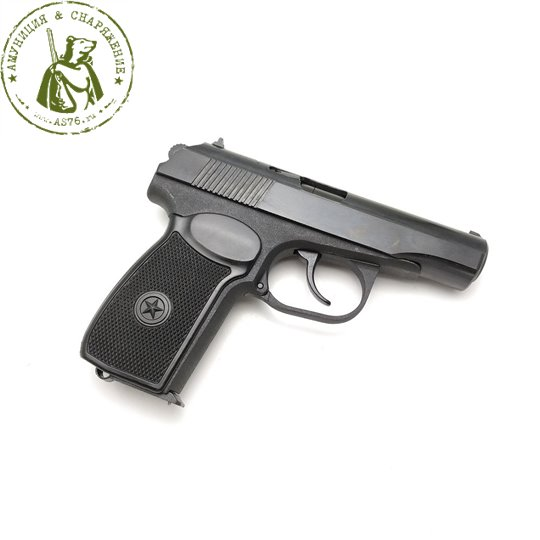 Пистолет Макарова СХП ПМ Р-411-02