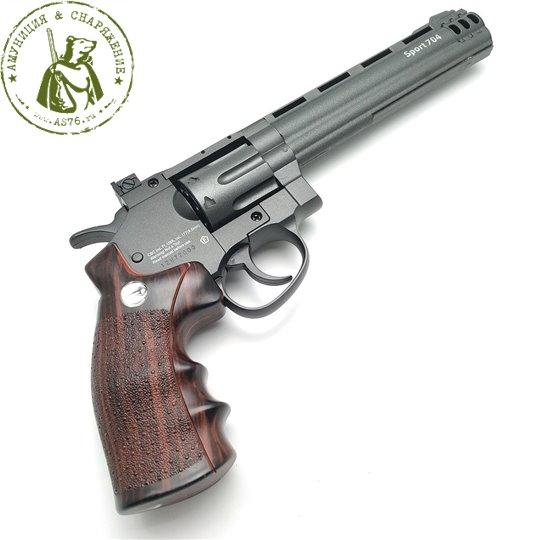 Пистолет Borner Sport 704 револьвер пневматический 4.5 mm