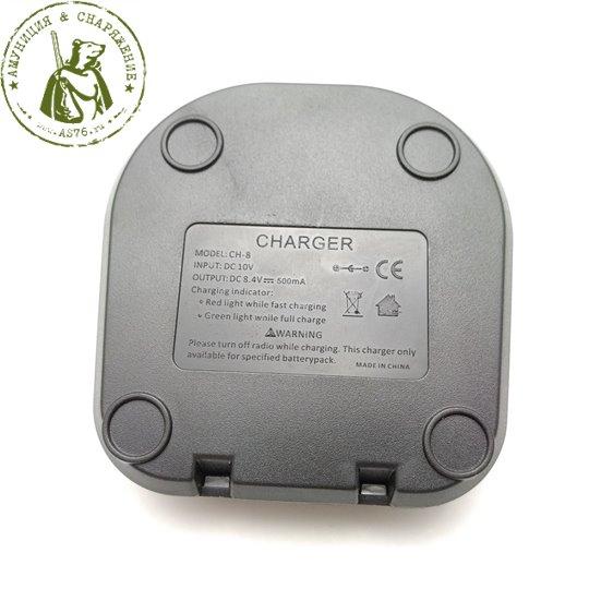 Зарядное устройство (стакан) CH-8 рации Baofeng