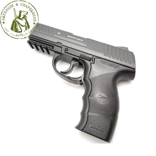Пистолет Borner W3000, кал. 4,5 мм