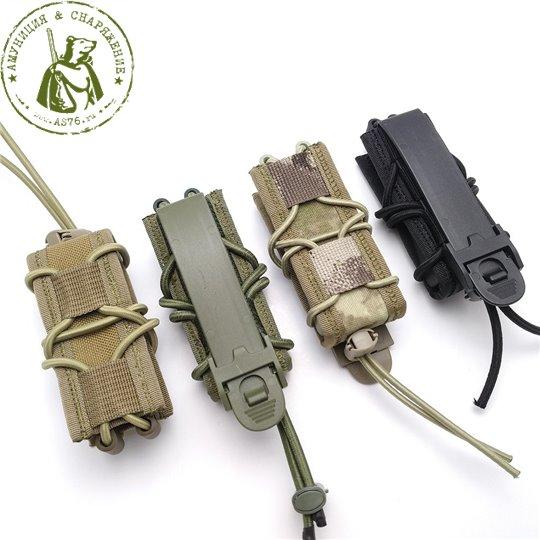 Подсумок Taco Sturm A-Tacs пистолетный