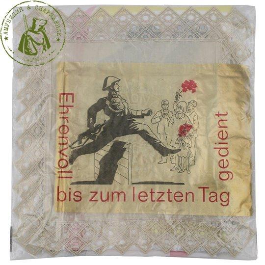 Подарочный набор резервиста ГДР NVA