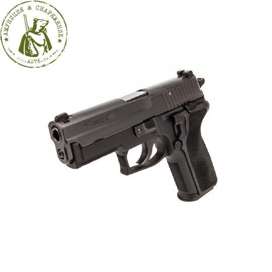 Пистолет KJW SigSauer P229 Gas