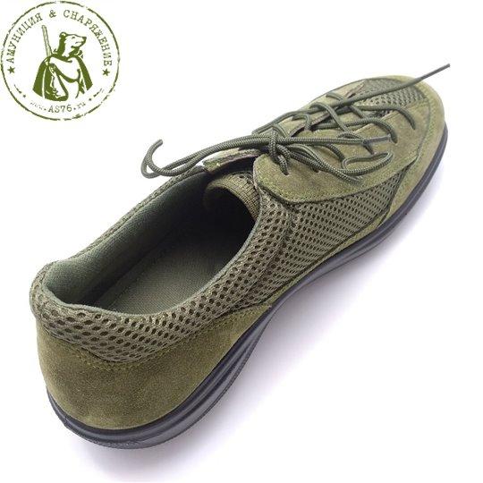 Ботинки Bytex 6438 Пикник II Olive