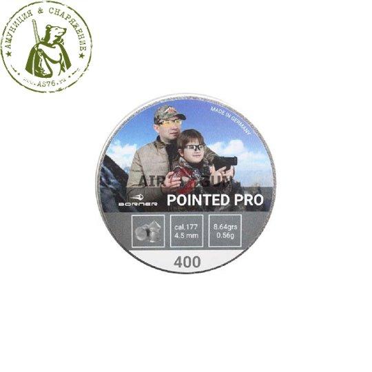 Пули Borner Pointed Pro 0,56гр. 4,5мм