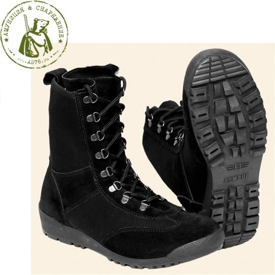 Ботинки Армада 1401
