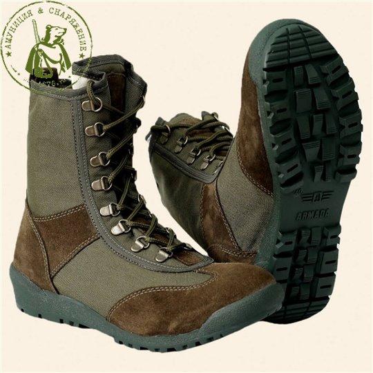 Ботинки Армада 1401 О