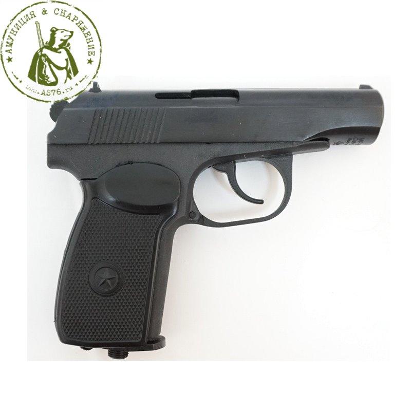 Пистолет МР-654К-32 ПМ кал. 4.5мм.